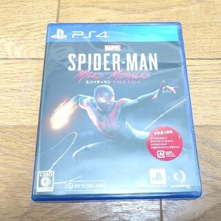 PS4 スパイダーマン マイルズ・モラレス PS5対応(家庭用ゲームソフト)