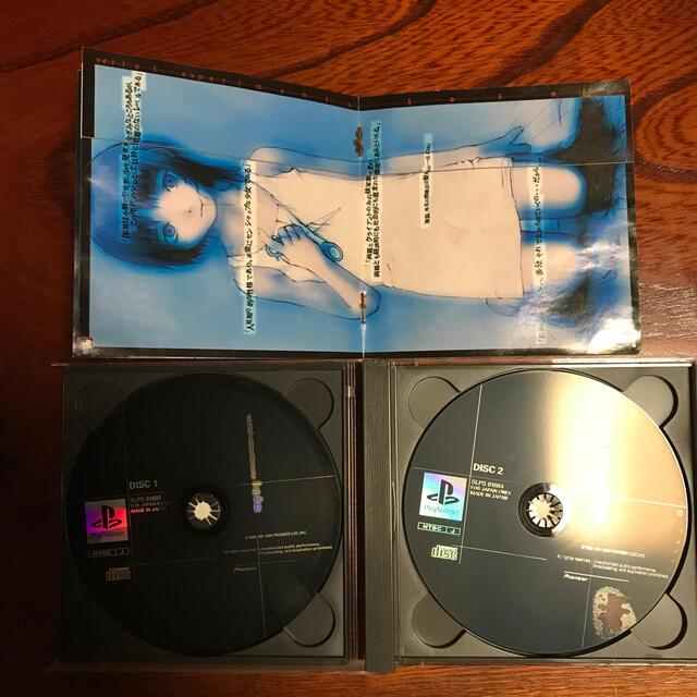 PlayStation(プレイステーション)のlain レイン 返品可 起動保証 エンタメ/ホビーのゲームソフト/ゲーム機本体(PCゲームソフト)の商品写真