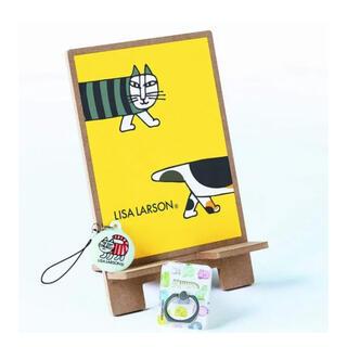 リサラーソン(Lisa Larson)のgrow 1月号 付録 リサラーソン スマホ 3点セット(ケース/ボックス)