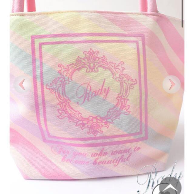 Rady(レディー)のRadyトートバック最終値下げ レディースのバッグ(トートバッグ)の商品写真