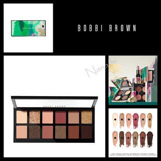 BOBBI BROWN - ボビイブラウン ハイバーアイシャドウパレット