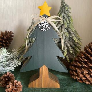 【新作】北欧風 ナチュラルウッドのクリスマスツリー(大)(インテリア雑貨)