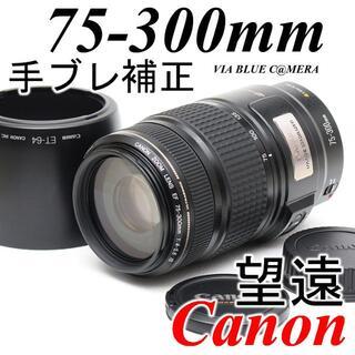 Canon - 手ブレ補正付き★キヤノン 300mm 超望遠レンズ★EOS Kiss★EF