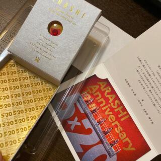 Johnny's - 嵐 5×20 ツアー記念品 スワロフスキー 赤
