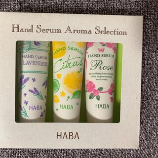 HABA - HABA ハンドクリーム セラム 3個入セット