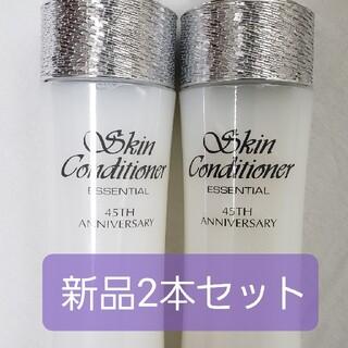 アルビオン(ALBION)の新品 アルビオン スキンコンディショナー 化粧水 330ml 2本 セット(化粧水/ローション)