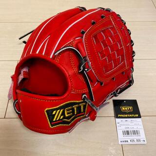 ZETT - 一般限定モデル!!軟式 グラブ ZETT 源田選手モデル 未使用 新品 送料込