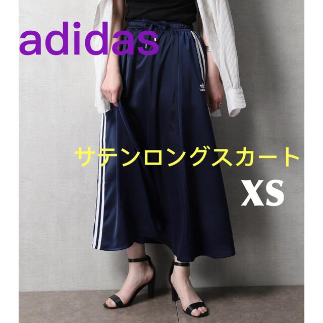 adidas(アディダス)のadidas ORIGINALS アディダス サテンロングスカート ネイビーXS レディースのスカート(ロングスカート)の商品写真