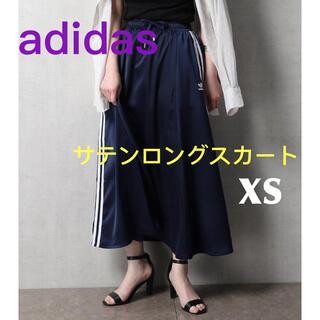 adidas - adidas ORIGINALS アディダス サテンロングスカート ネイビーXS