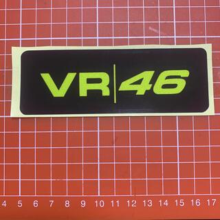 ヤマハ(ヤマハ)のVR46ステッカー 黒色 ロッシ ヤマハ(ステッカー)