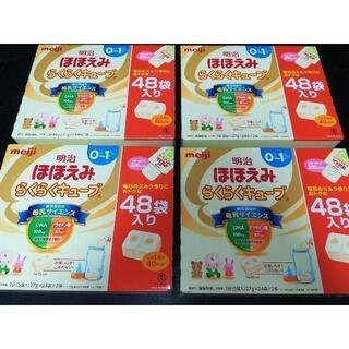 メイジ(明治)のほほえみらくらくキューブ 48袋 4箱(その他)
