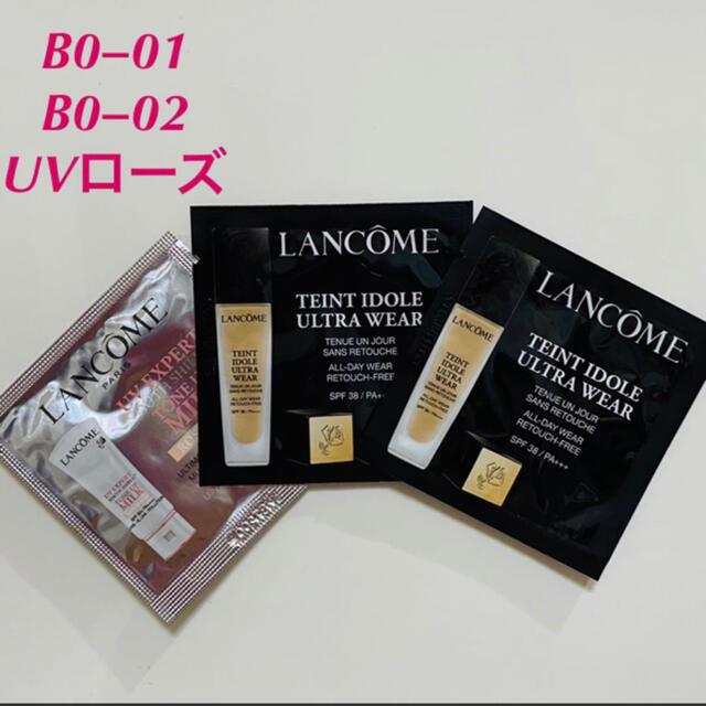 LANCOME(ランコム)のランコム タンイドル ウルトラ ウェア リキッド & UV トーンアップ ローズ コスメ/美容のベースメイク/化粧品(ファンデーション)の商品写真