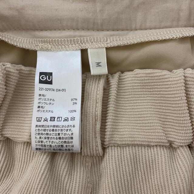GU(ジーユー)のGU ライトコーデュロイタックテーパードパンツ M レディースのパンツ(カジュアルパンツ)の商品写真