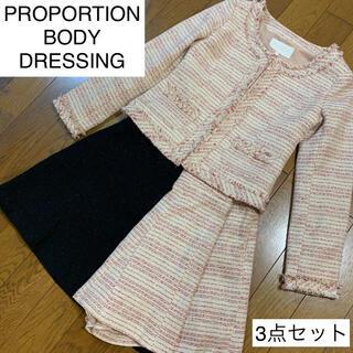 PROPORTION BODY DRESSING - 美品♡プロポーションボディドレッシング♡セレモニースーツ ママ ピンク 入学式