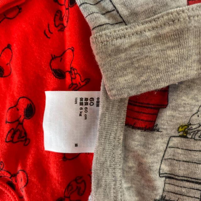 UNIQLO(ユニクロ)のUNIQLO 長袖 スヌーピー肌着 60 キッズ/ベビー/マタニティのベビー服(~85cm)(肌着/下着)の商品写真