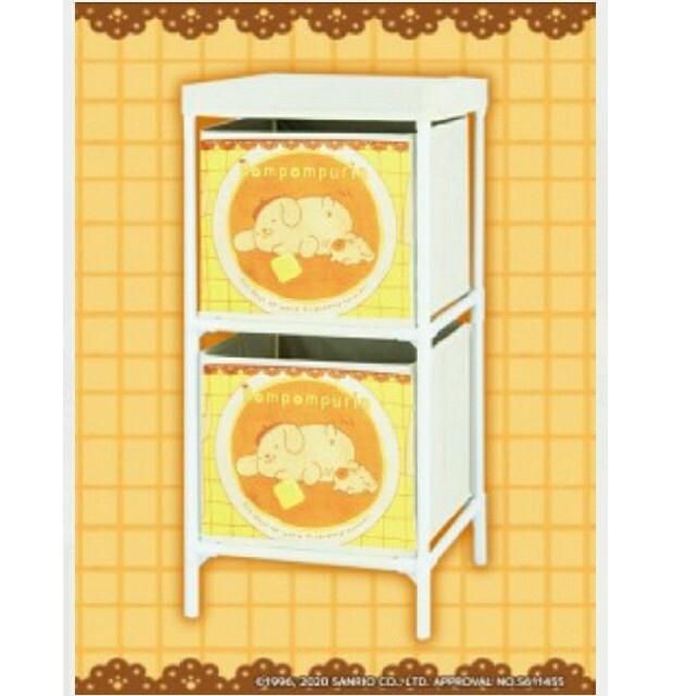 トレバ限定「2段式収納ボックス2」第1弾! エンタメ/ホビーのおもちゃ/ぬいぐるみ(キャラクターグッズ)の商品写真