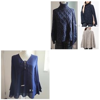 ダブルスタンダードクロージング(DOUBLE STANDARD CLOTHING)のダブルスタンダードクロージング  ニットポンチョ(ニット/セーター)