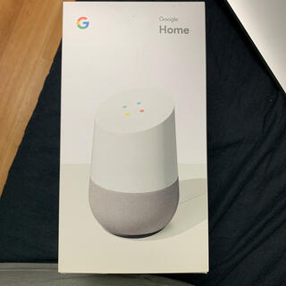 ANDROID - Google Home