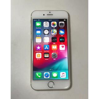 Apple - iPhone6  128GB ソフトバンク