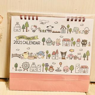 ハローキティ(ハローキティ)の【未開封】卓上カレンダー 2021年 ハローキティ キティちゃん(カレンダー/スケジュール)