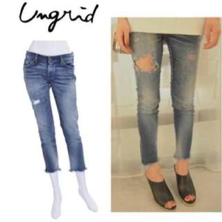 Ungrid - Ungrid フレイドヘムストスリ パンツ