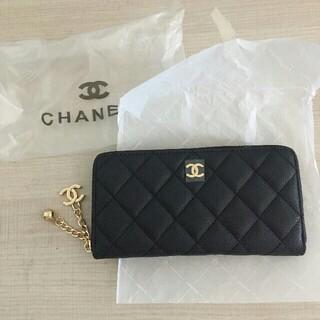CHANEL - 🌈️ノベルティ長財布🌈