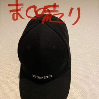 バレンシアガ(Balenciaga)のVETEMENTS BALENCIAGA セット売り(Tシャツ/カットソー(半袖/袖なし))