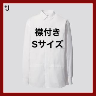 UNIQLO - ユニクロ ジルサンダー +J スーピマコットンオーバーサイズシャツ 白 S