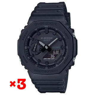 G-SHOCK - 新品未使用 CASIO G-SHOCK GA-2100-1A1JF 3個セット