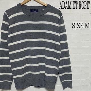 アダムエロぺ(Adam et Rope')のADAM ET ROPE' アダムエロペ ボーダー柄 ニット M(ニット/セーター)