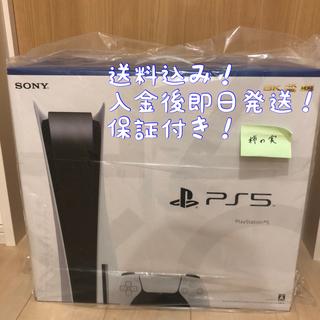 SONY - PlayStation5 本体(1年保証付き)