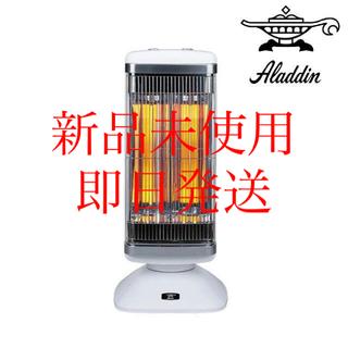アラジン 遠赤外線 グラファイトヒーター AEH-2G10N(W)/ホワイト(電気ヒーター)