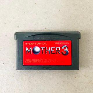 ゲームボーイアドバンス(ゲームボーイアドバンス)のゲームボーイアドバンス  マザー3  ソフト(携帯用ゲームソフト)
