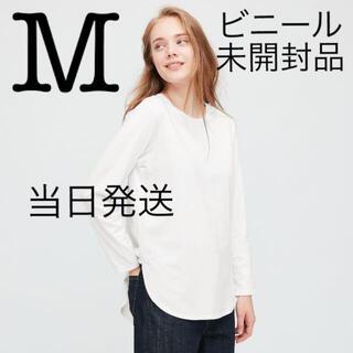 UNIQLO - 【新品タグ付未開封】UNIQLO コットンロングシャツテールT★M ホワイト