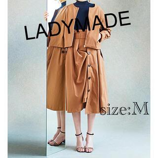 レディメイド(LADY MADE)の【LADYMADE】タスラントレンチSK(M)スカートのみ(ロングスカート)
