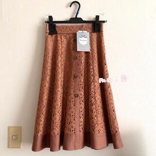 Rirandture - 新品未使用タグ付き‼︎ ドラマ着用 レースフレアスカート キャメル