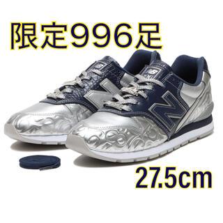 New Balance - フランクミュラー×ニューバランス CM996 シルバー 27.5cm