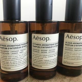 Aesop - Aesop イソップ  ルームスプレー トリオ