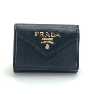 PRADA - 新品 PRADA プラダ 三つ折り財布 1MH021 ブラック