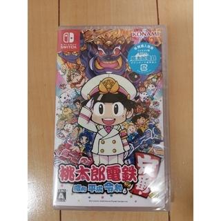 Nintendo Switch - 【送料無料】桃太郎電鉄〜昭和 平成 令和も定番〜 Nintendo Switch
