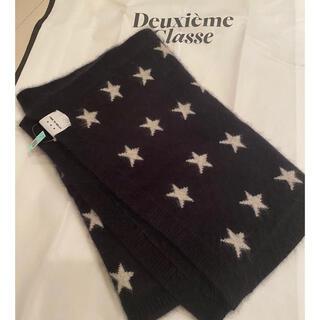 ドゥーズィエムクラス(DEUXIEME CLASSE)の【Deuxieme Classe♡Etoile 星柄ストール】美品(マフラー/ショール)
