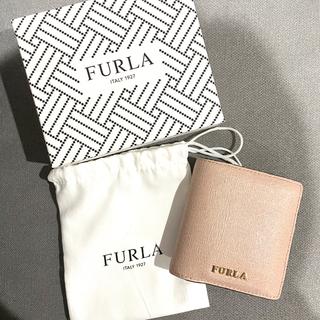 Furla - フルラ  二つ折り財布 ピンクベージュ
