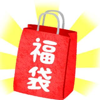遊戯王 1万円福袋(その他)