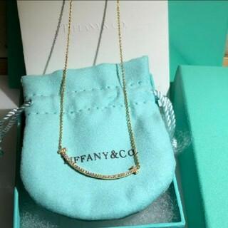 Tiffany & Co. - 本日限定 ティファニー スマイルネックレス