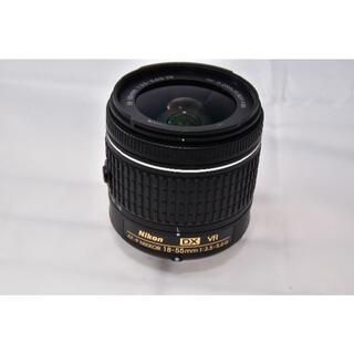 Nikon - Nikon AF-P18-55