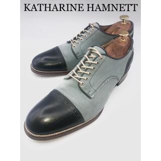 KATHARINE HAMNETT - キャサリンハムネット ストレートチップ