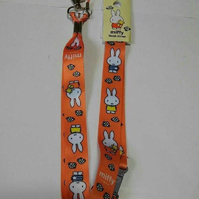 ミッフィー ネックストラップ オレンジ おしゃれ エンタメ/ホビーのおもちゃ/ぬいぐるみ(キャラクターグッズ)の商品写真