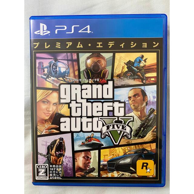 ゆう様専用 PS4 ゲームソフト GTA5 グラセフ エンタメ/ホビーのゲームソフト/ゲーム機本体(家庭用ゲームソフト)の商品写真