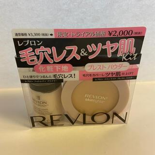 レブロン(REVLON)のレブロン毛穴レス&ツヤ肌キット001(1セット)(ファンデーション)