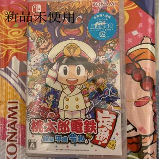 KONAMI - 桃太郎電鉄〜昭和 平成 令和も定番!〜NintendoSwitch